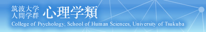 College of Psychology, School of Human Sciences,University of Tsukuba